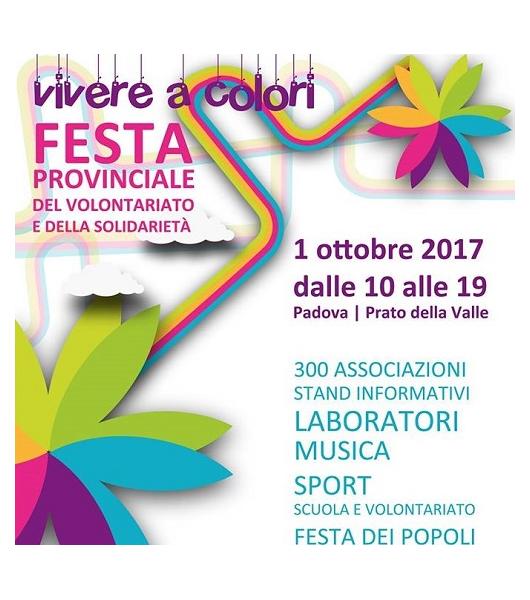 Festa provinciale del volontariato e della solidarietà 2017