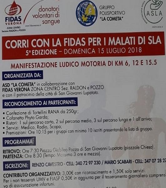 Corri con la Fidas per i malati di SLA - 15/7/2018